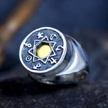 7 Metals Astrology Ring (*Last One!*)