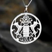 """תליון ע""""ב שמות 72 שמות האלוהים כסף"""