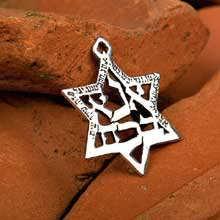 Ana Bekoach Star Silver