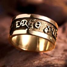 Diligo Ergo Sum Ring Gold (wide)
