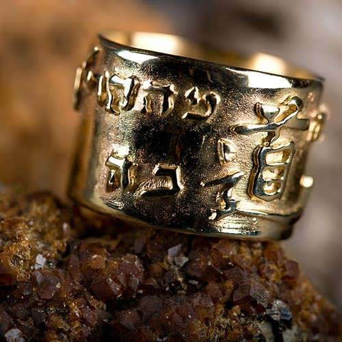 The Ring of Tao Gold