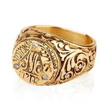 Bulgakov Ring