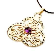 Key of Love Gold