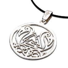 Odin's Knot Silver