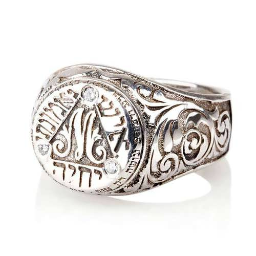 Bulgakov Ring Silver With Zirkons