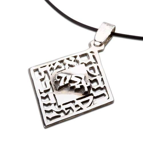 Grace And Truth Pendant Silver