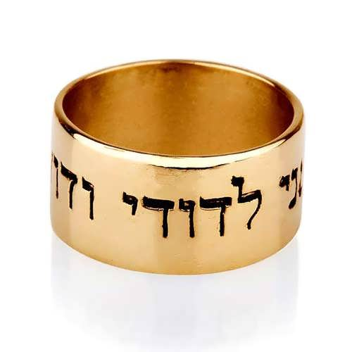 I Am Beloved's Ring Gold