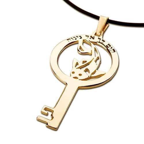 Key of Destiny Gold