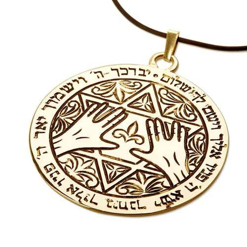 Priestly Blessing Gold