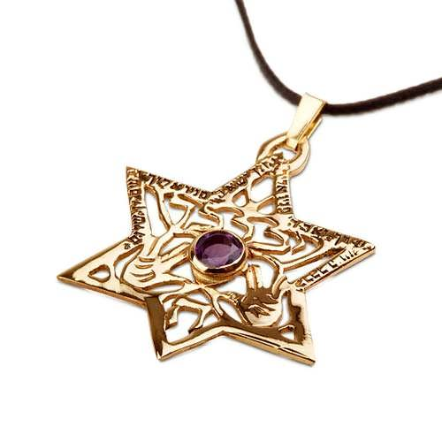 Priestly blessings star gold with Amethyst