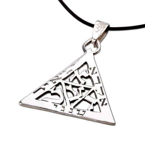 Rabbi Meir Pendant Silver