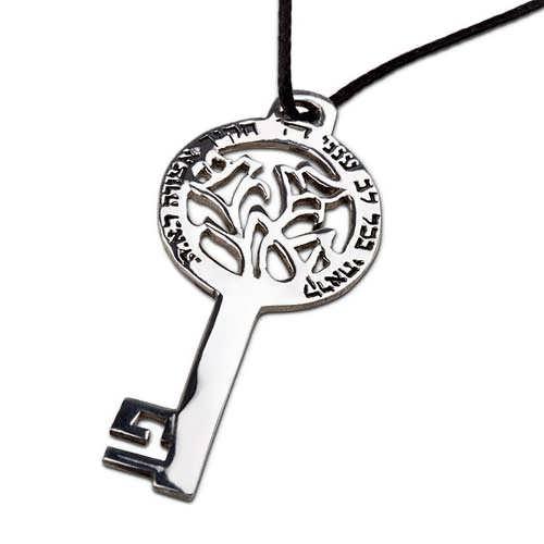 Road Talisman Key Silver