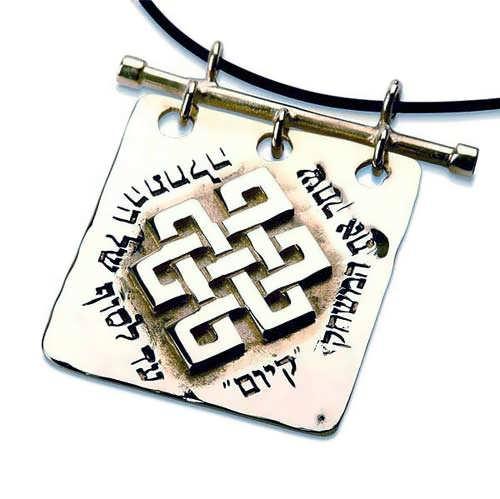 Tibetan Knot Silver