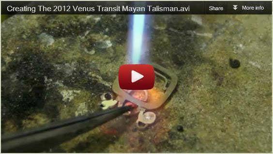 Venus Transit Movie