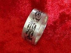 Mokume ring silver