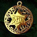 Father's protection pendant gold