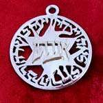 Father's protection pendant silver