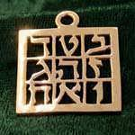 Magic square pendant gold