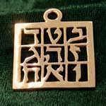 Magic square pendant gold