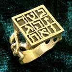 Magic square ring gold