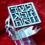 Magic square ring silver