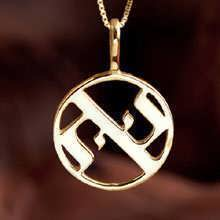 AHAVA Pendant Big Gold
