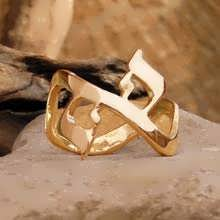 AHAVA Ring Gold