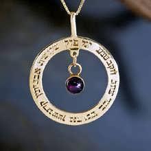 Ana Bekoach cercle pendentif or