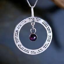 Ana Bekoach Circle Pendant Silver