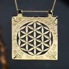 Кулон «Ана Бе-Коах», золото
