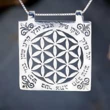 Кулон «Ана Бе-Коах», серебро