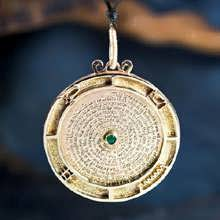 Emerald Tablet Pendant Gold