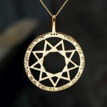 Кулон «Эннеаграмма», золото