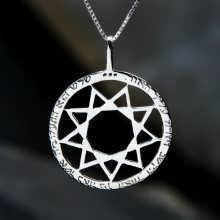 Кулон «Эннеаграмма», серебро