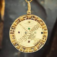 Image of the Cosmos Talisman Gold (*Pre Order*)