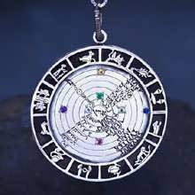 Image of the Cosmos Talisman Silver (*Limited Edition*)