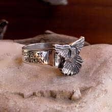 Кольцо «Прощение», серебро
