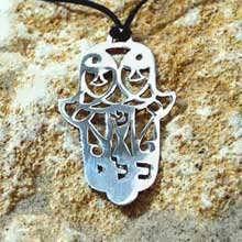 http://www.ka-gold-jewelry.com/images/new-thumbs220/hamsa2-silver.jpg