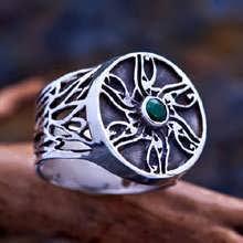 טבעת העין של הורוס כסף