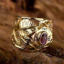 Inlaid Buddhi Ring Gold with Amethyst