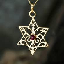 Stella di Davide intarsiata - oro