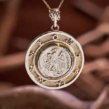 Jupiter Exaltation Talisman Gold (*Sold Out!*)