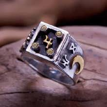 Jupiter Exaltation Talisman Ring Silver And Gold (*Sold Out!*)