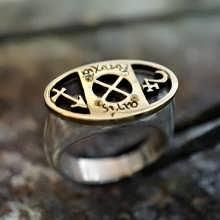 טבעת יופיטר בקשת כסף וזהב (*מהדורה מוגבלת*)