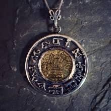 Jupiter-Spica Talisman Gold and Silver (*Limited Edition*)