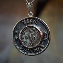 Mercury Practical Wisdom  Talisman Silver (*Limited Edition*)