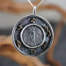 Mars in Scorpio Talisman Silver And Gold (*Limited Edition*)