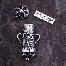Ciondolo Over - Soul - argento