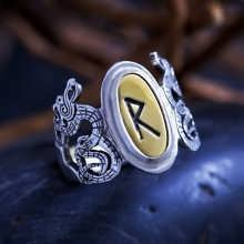 Runes Ring Silver
