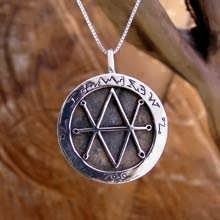 Saturn Talisman Silver (*Sold Out!*)